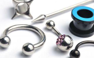 Украшения для пирсинга: как правильно подобрать для разных частей тела?